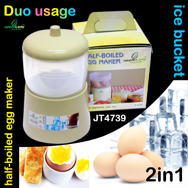 half-boiled egg maker/ice bucket